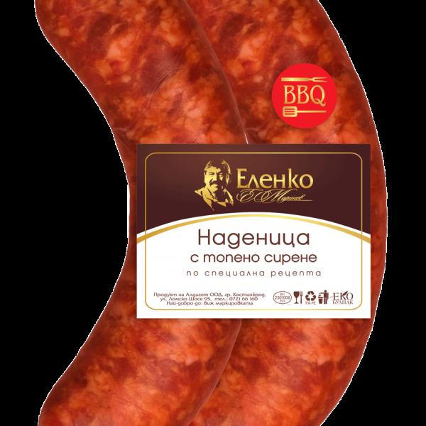 Наденица с топено сирене Еленко