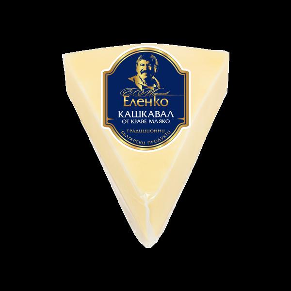 Bulgarian yellow cheese Elenko cow's - triangle
