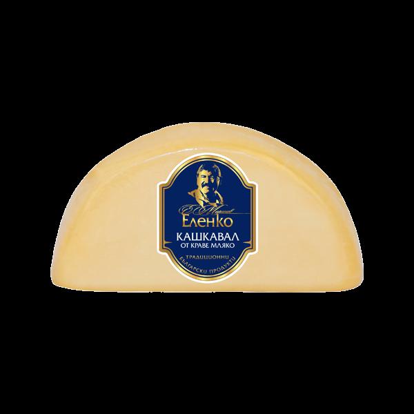 Bulgarian yellow cheese Elenko cow's - crescent