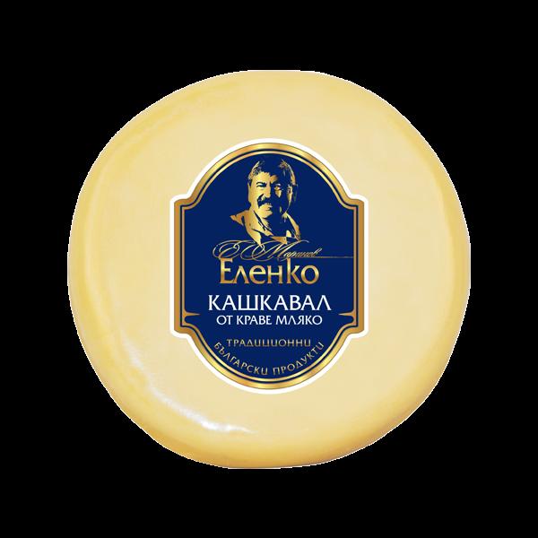 Bulgarian yellow cheese Elenko cow's - circular cake