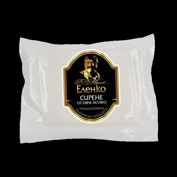 Bulgarian white cheese Elenko - sheep's